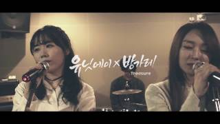 [여운] Maroon 5 Moves like jagger & Bruno mars treasure Band cover - Unit A X Bangalable