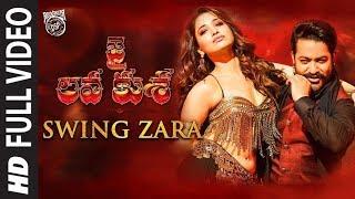 SWING ZARA Full Video Song | Jai Lava Kusa Video Songs | Jr NTR, Tamannaah | Devi Sri Prasad width=