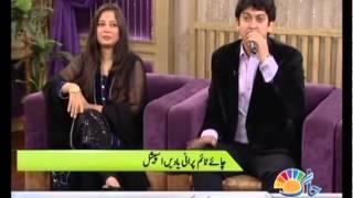 Aane se usky aye bahaar live Mir Zohair Ali jaag t
