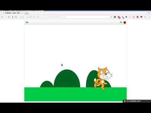 Scratch 卷軸遊戲 (主角移動,背景切換)