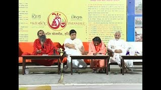 24वां स्थापना दिवस समारोह   Patanjali Yogpeeth, Haridwar   05 Jan 2019 (Part 3)