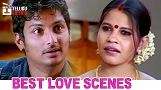Best Love Scene | Jeeva Flirting with Married Aunty | Simham Puli Telugu Movie | Telugu Cinema width=