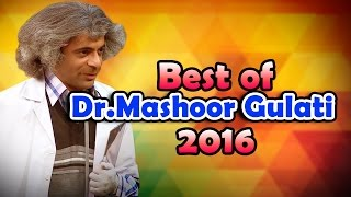 Funny Celebrity moments with Dr.Mashoor Gulati   The Kapil Sharma Show    Best Indian Comedy    HD