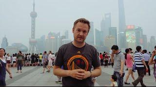 Shanghai Travel Guide