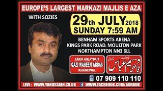 Zakir Qazi Waseem Abbas (Khanewal) - AGHA - Northampton (UK) – 29th July 2018 width=