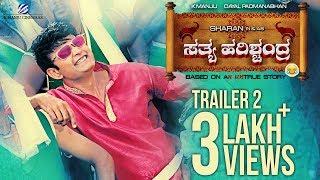 Sathya Harishchandra Trailer 2 || Sathya Harishchandra Kannada Movie Trailer || Sharan, Sanchitha width=