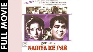 Nadiya Ke Paar (1948) Full Movie | Classic Hindi Films by MOVIES HERITAGE width=