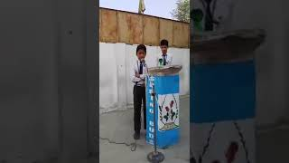 Aye khudai lagahai noor nooras... Best kashmiri humud... Singing by school student...