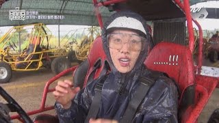 [GOT7's Hard Carry] Mark tour's The Fast and the Furious in Jeju (feat.mud mist) Ep.7 Part 10