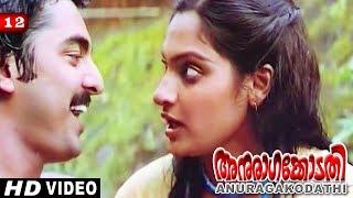 Anuraga Kodathi Movie Clip 13 | Madhavi's Scene width=