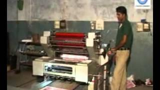 SAHIL CARRY BAG OFFSET PRINTING MACHINE
