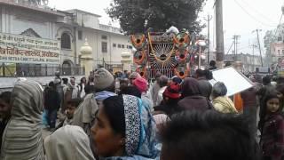Ayodhya ram vivah