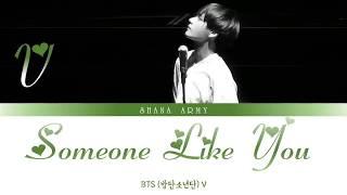 [Eng/Viet] BTS (방탄소년단) V - 'Someone Like You' [COVER] Color Coded Lyrics