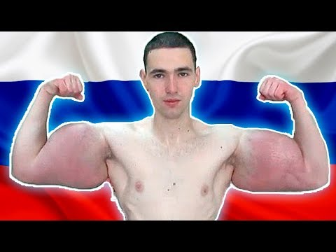 THE MOST RIPPED MAN IN RUSSIA