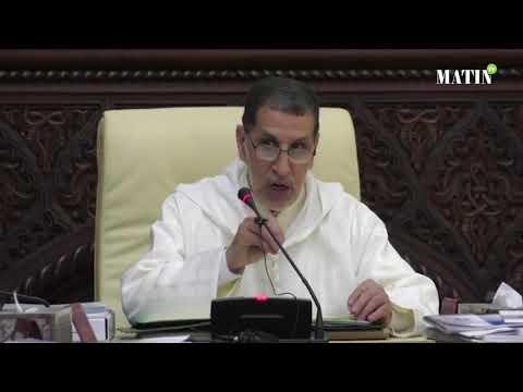 Video : CNRST : Le Conseil d'administration approuve le plan stratégique 2018-2022