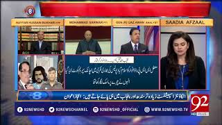 92at8 (Rao Anwar arrested after appearing before SC) - 21 March 2018 - 92NewsHDPlus