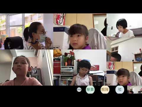 20210524 一年二班數學直播課 - YouTube