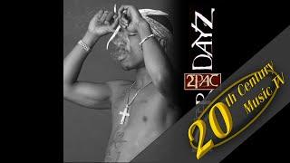 2Pac - Fair Xchange (feat. Jazze Pha)