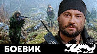 БОЕВИК О ВОЙНЕ В ЧЕЧНЕ ВЗОРВАВШИЙ ИНТЕРНЕТ - Прорыв - Русский боевик - Премьера HD