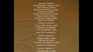 Ламбе Алабаковски - Јовано, Јованке ;Lambe - Jovano, Jovankе