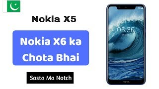 Nokia X5 (5.1 plus) Specs and Price in Pakistan width=