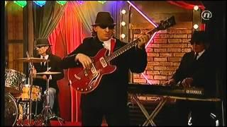 Latino-Čuvaj mi gitaru[HD]