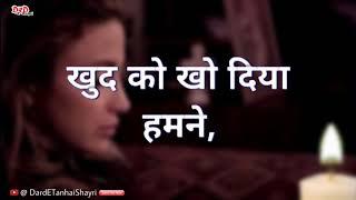 Whatsapp status || Love emotional shayari status video