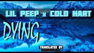 lil peep х cold hаrt - dying [rus sub/перевод]