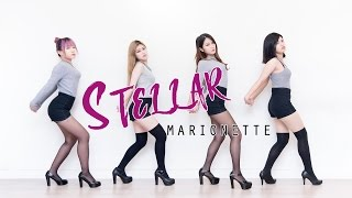 Stellar 스텔라 - Marionette 마리오네트 Dance Cover by D.ACE Dance HK