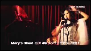 Mary's Blood / 「DEEP-SIX」(REMIX)/ MV(Short Ver.)