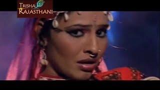 Maari Jave Gi Diwani - Parai Beti | Rajasthani Songs 2017 | Zalak Thakkar, Karan Rajpurohit