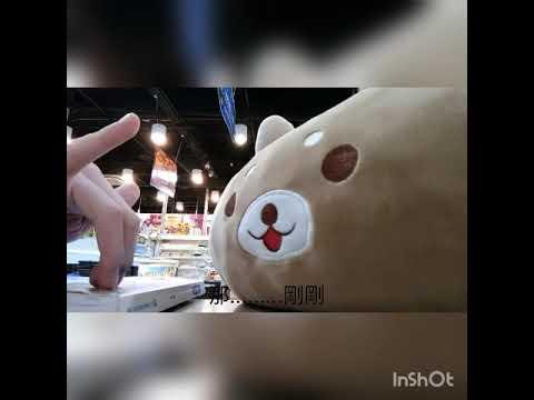 75屆龍族好書介紹~昱辰