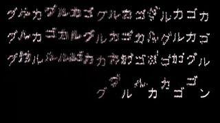 「Fila Senarine/清鳴音フィラ」Glucagon-グルカゴン「UTAUカバー」