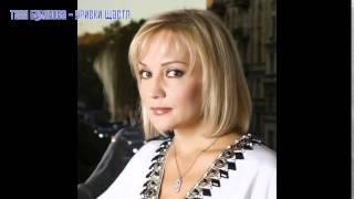 Буланова Таня feat СонцеХмари - Уривки щастя