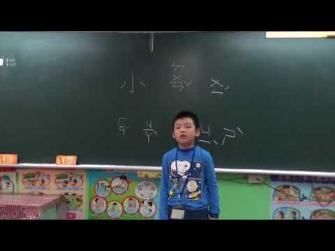 1080227小短文發表-寒假紀事—承勳