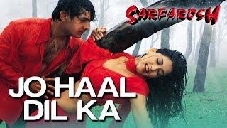 Jo Haal Dil Ka - Sarfarosh | Aamir Khan & Sonali Bendre | Alka Yagnik & Kumar Sanu | Jatin - Lalit