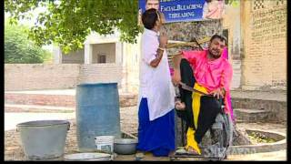 Indian Comedy Scene- Roadside Beauty Parlour - Family 423 - Gurchet Chittarkar