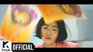[MV] SURAN(수란) _ 1+1=0 (Feat. DEAN)