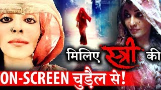 Meet The Actress Who Played Witch's Role in STREE