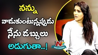 Rashmi Gautam Demands Her Remuneration Hike | Anthaku Minchi Movie | #Rashmi | NTV Entertainment