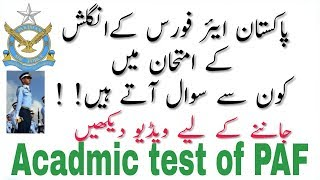 PAF English test  ,Complete preparation  in easy way of pakistan air force english test width=