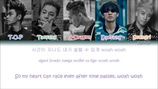 BIGBANG – BAE BAE (Color Coded Han|Rom|Eng Lyrics)