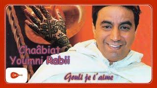 Youmni Rabii - Regada one