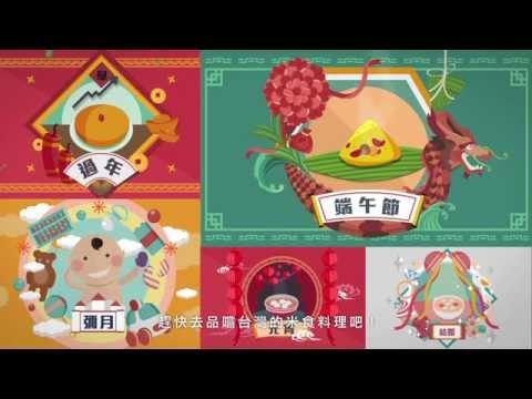 《一粒米 / Story of Rice》 - YouTube