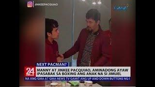 Manny at Jinkee Pacquiao, aminadong ayaw ipasabak sa boxing ang anak na si Jimuel