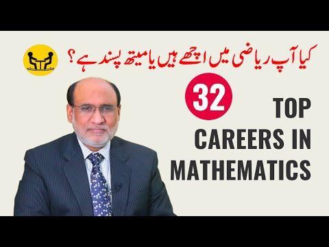 32 Top Careers of Mathematics Students