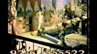 Keisa Jadu Kaar Diya - Rangeela, Pakistani old Movie Song
