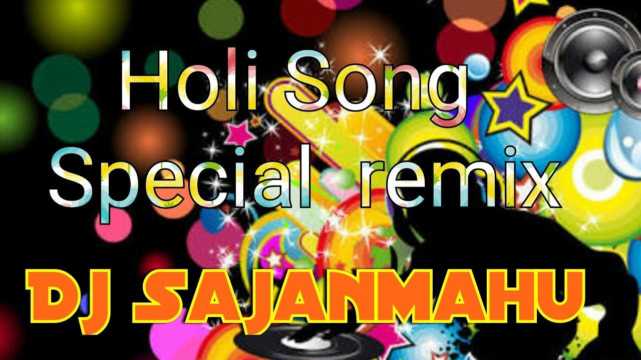 Download thumbnail for Holi remix Trance 2019 | Holi Dj