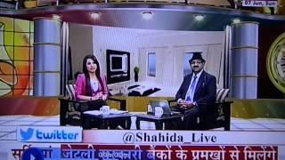 Vastu Consultants in Delhi NCR, Vastu Youtube, Vastu for getting rid of loans, vastu for loans