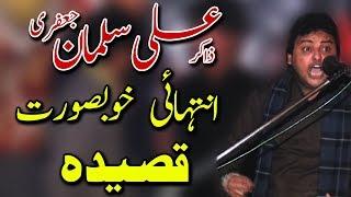 Zakir Ali Salman Jaffri width=